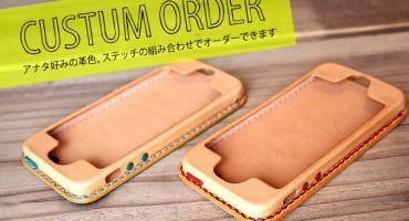 """レザーiPhone5/5sケース""""Kava2"""" カスタムオーダー"""
